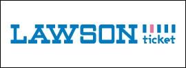 1.ローソンチケット